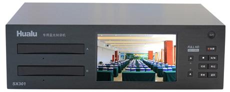 华录4路高清光盘录像机 华录SX301专用蓝光光盘硬盘刻录机