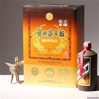 北京珍品茅臺酒回收,回收1704木珍茅臺酒