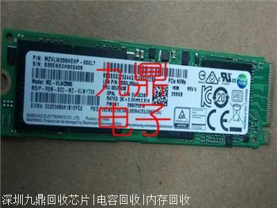 杭州收购MAX3280EAUK资讯 废旧利用
