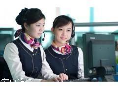 杭州萧山区三菱空调维修售后服务电话