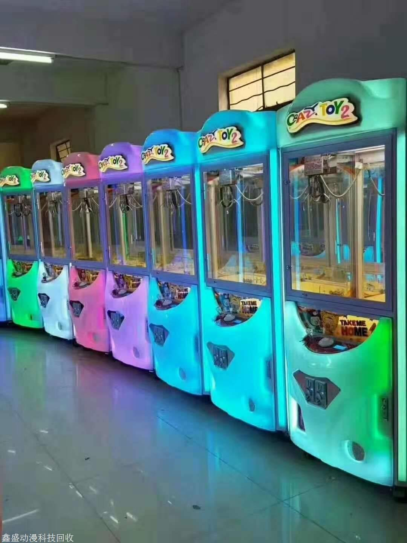河源游戏机回收电话 大量回收儿童游戏机设备