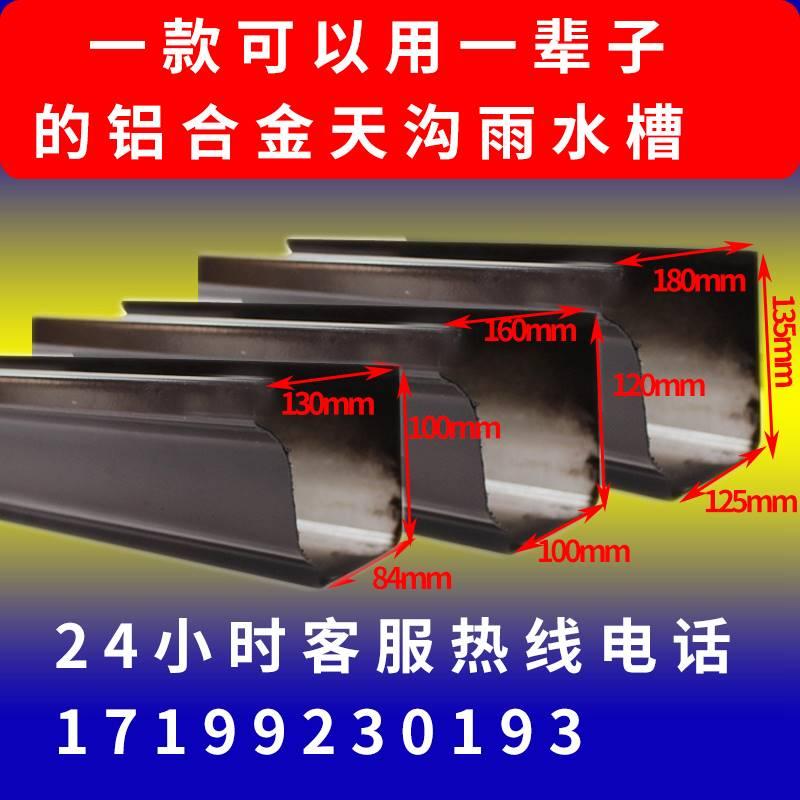 天津彩�X�喜劢�傥蓍芙铀�槽落水