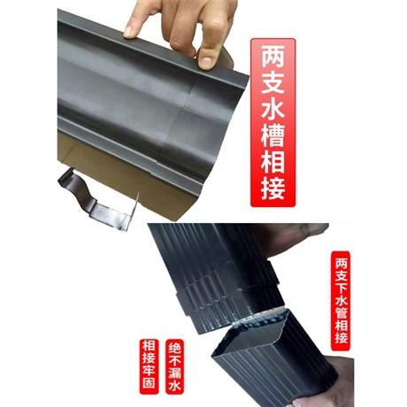 天津彩鋁溝槽金屬屋檐接水槽落水