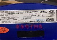 回收工厂积压电子料物资回收