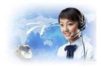 杭州三菱电机空调售后电话