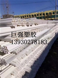 供应七孔梅花管生产厂家