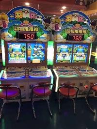 回收动物王国游戏机 二手游戏机回收