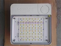 2018年新款飞利浦MINI500G3 LED加油站灯90W140W