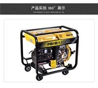户外施工应急发电机YT3800E-2