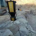 阿勒泰隧道开挖遇见硬石劈裂机