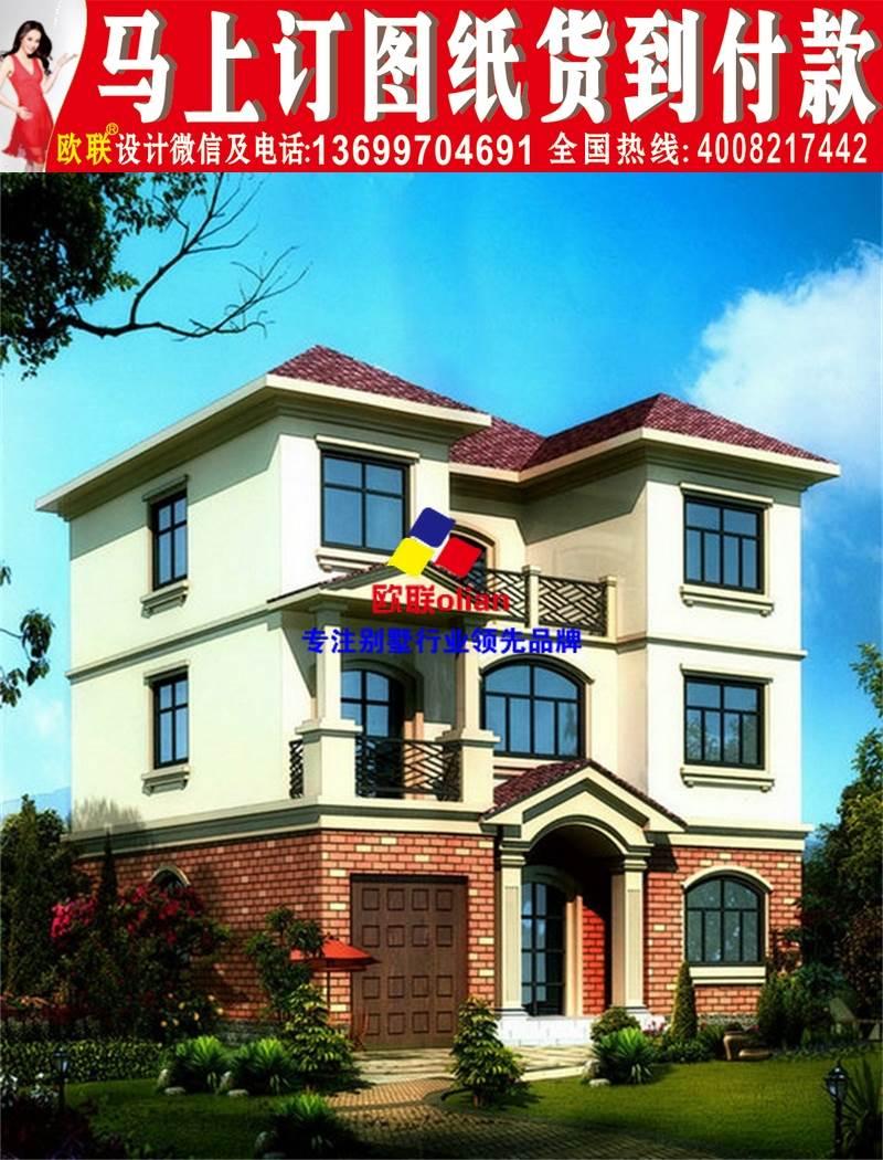 两层半20万农村自建房房屋设计图r44