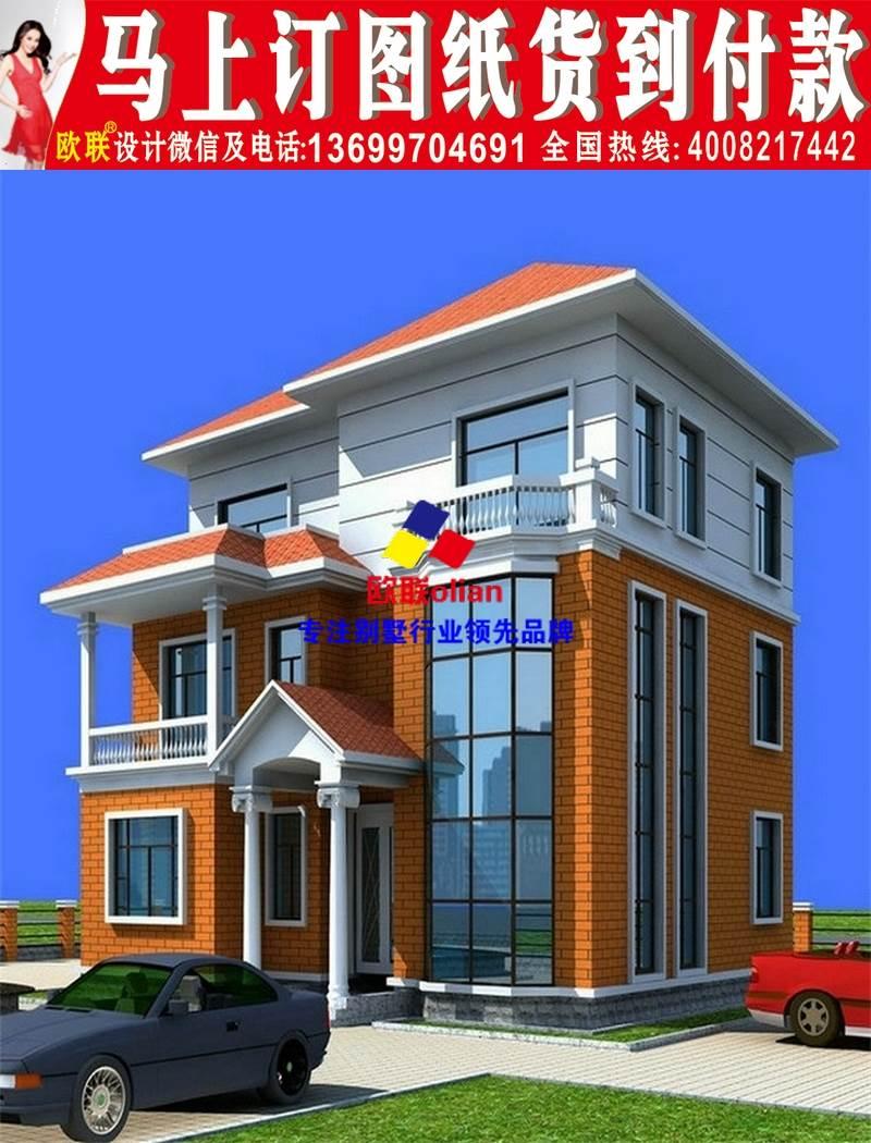 农村别墅图片大全农房别墅房屋设计图r69