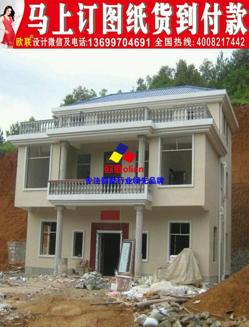 农村6万元一层小别墅图房屋设计图r95