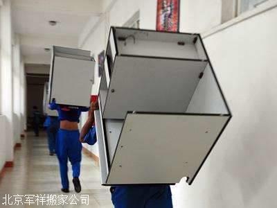 北京天晟嘉园搬家空调移机