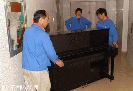 北京东亚印象台湖搬家起重吊装