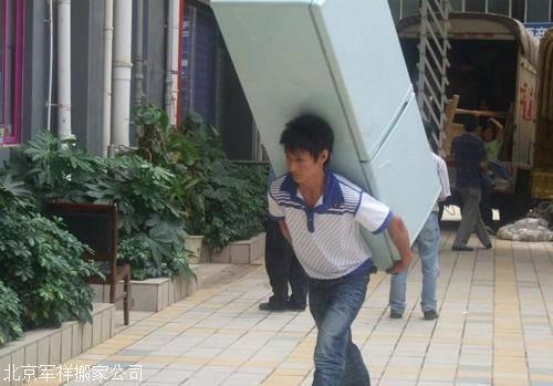 北京华业东方玫瑰长途搬家搬运