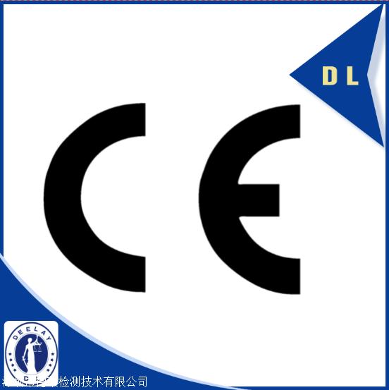 ce的dnf没有图标_logo 标识 标志 设计 图标 552_553