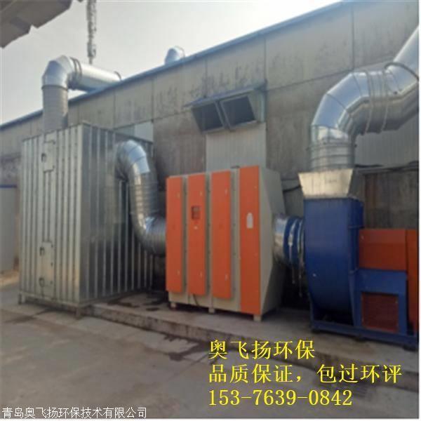 银川UV光氧废气净化设备安装方法
