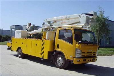 14米高空作业车厂家批发鹰潭厂商出售
