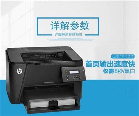 杭州打印机维修 滨江打印机维修 杭州打印机维修  5元畅打无忧