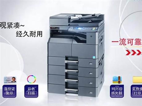 打印机出租 湖州复印机出租多少钱   高安办公  湖州复印机出租