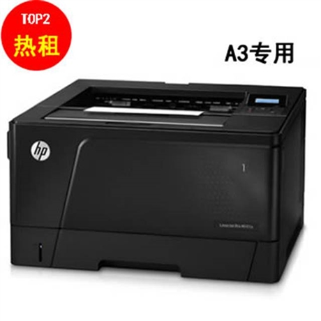 太湖源镇打印机租赁公司价格