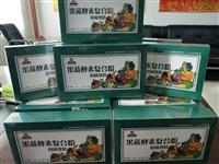 东升藤黄果效果怎么样,三效合一的排毒产品