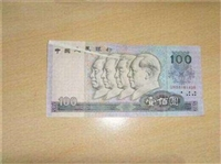 漏印错版币在哪私下交易几率高