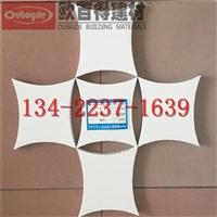 标志建筑造型用铝单板-异形铝单板厂家-欧百得