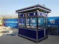 湖南警務崗亭廠家一套也批發-湘潭公路別墅警務亭新亮點