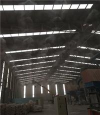 建筑工地高压喷雾除尘设备