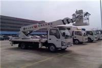 18米高空作业车电力抢修车