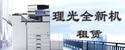 杭州高安办公设备有限公司