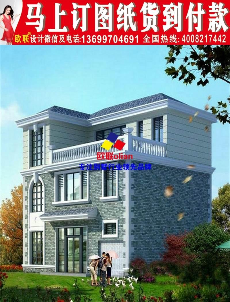 农村二三层小楼房屋设计图r74图片