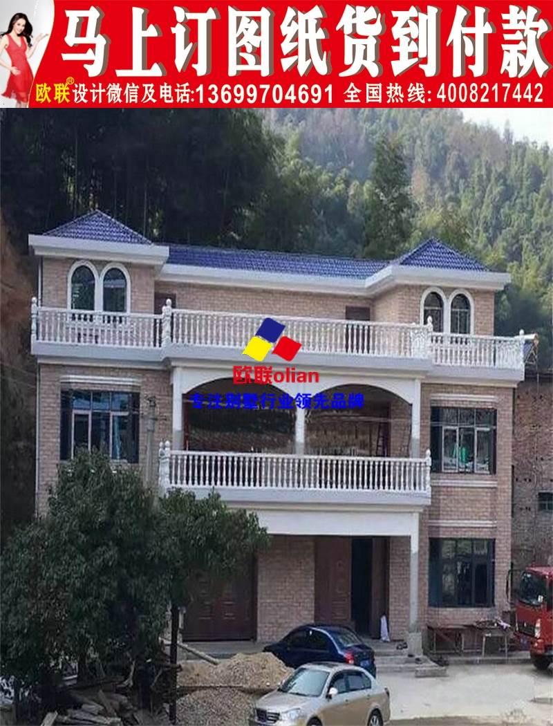 农村小别墅图片大全样板房房屋设计图r16
