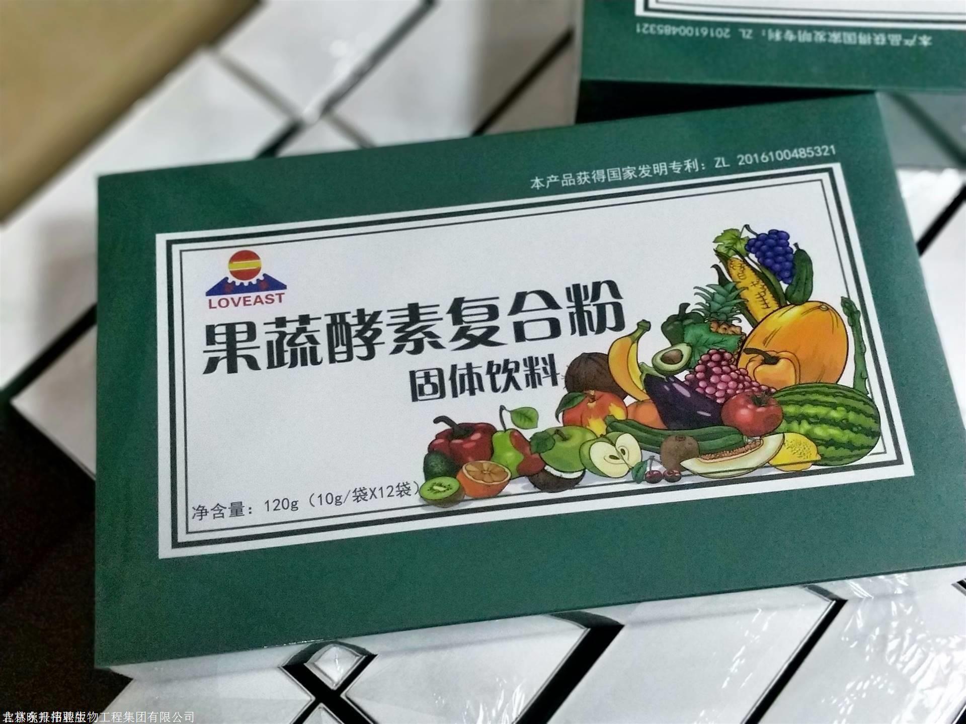 东升藤黄果效果怎么样 排毒原理和服用方法