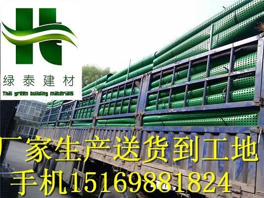 凸点20高30高12高车库排水板唐山\廊坊蓄排水板厂家