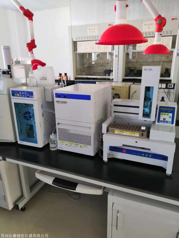 日本三菱AQF-2100H裂解离子色谱系统