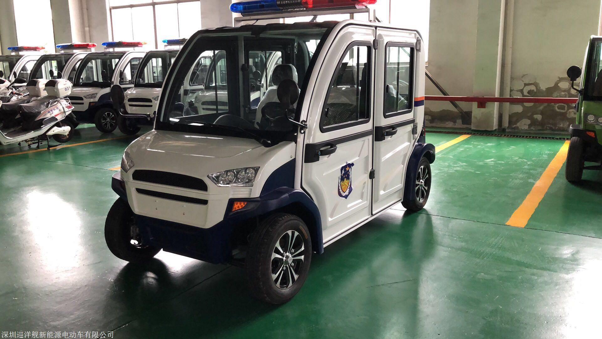巡洋舰新能源游览车 纯电动厂家四轮观光车