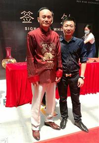 新加坡漢斯德宣統元寶邊齒.黑龍江省