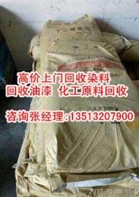 重庆回收化工原料,成都高价回收化工原料,库存化工原料收购