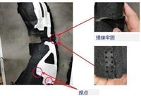 汽车轮罩焊接机、汽车轮罩隔音棉焊接机、汽车轮罩搭接焊接机