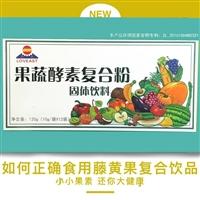 藤黄果怎么样,东升藤黄果清肠道强体质