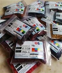 珠海鄆邦免費提供 色片色漿樣品