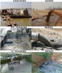 挖掘机砂浆泵 各型号挖机搭载液压清淤泵 泥沙输送泵