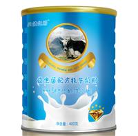 那拉陇原乳业配方牦牛奶粉400g罐装