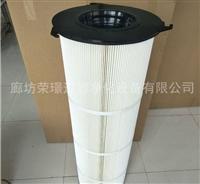 供应钢厂除尘器滤芯325*1000mm电炉除尘器滤芯生产厂家