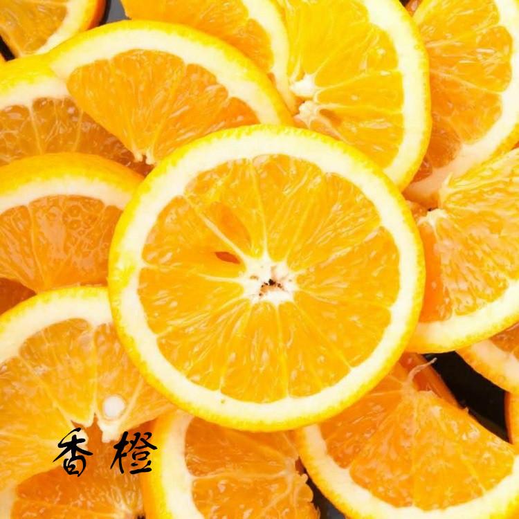 纺织印染纳米香味整理剂 芳香剂