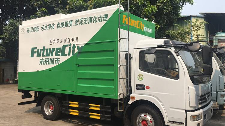 粪便处理机污泥处理车