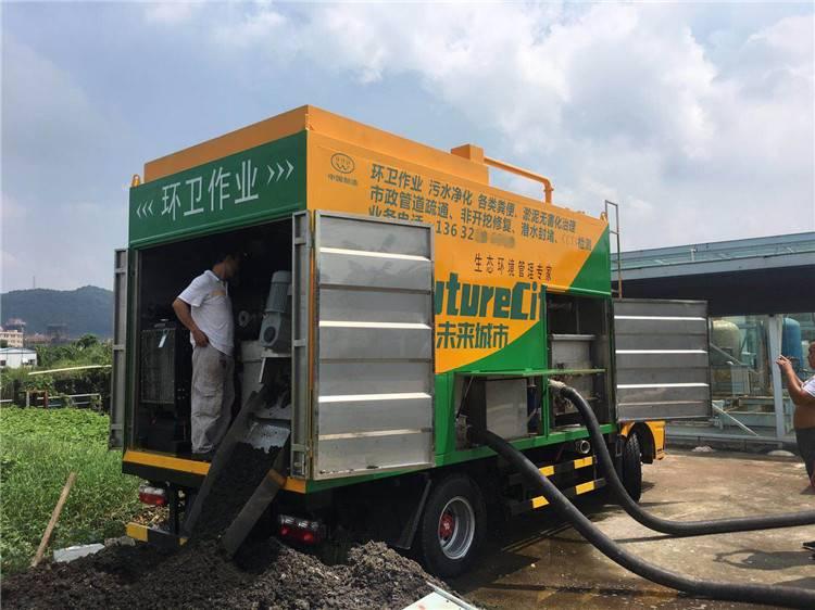 新型污泥处理车与传统吸污车区别